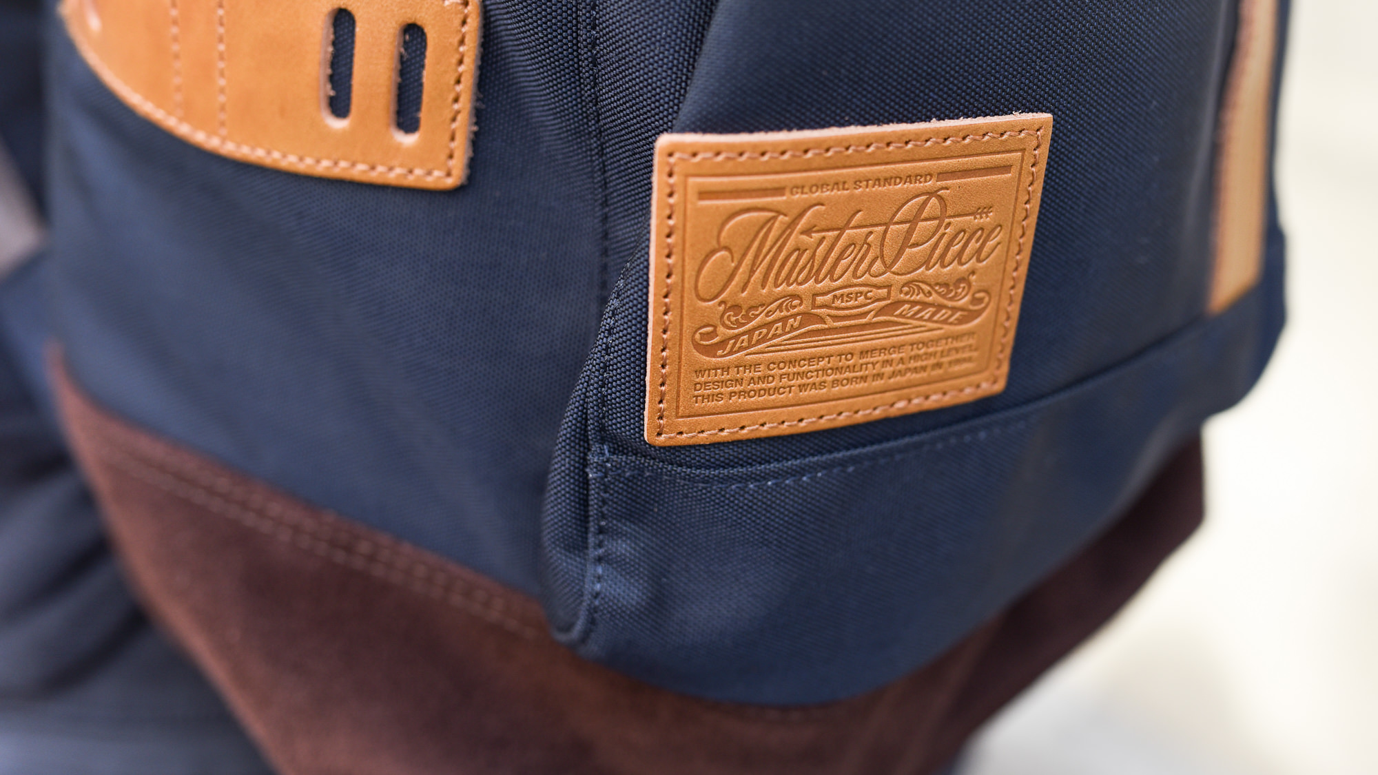 logo-masterpiece-cuir
