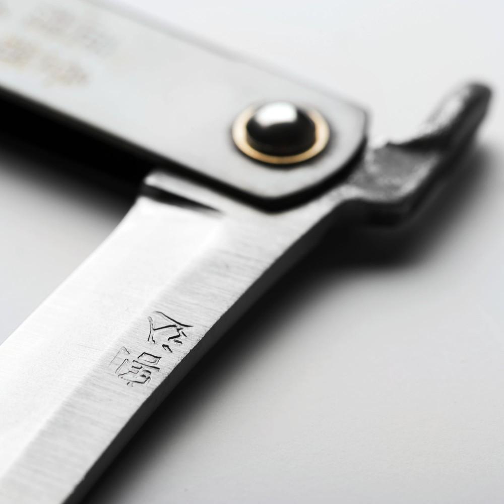 couteau-higonokami-samourai-manche-noir détail lame