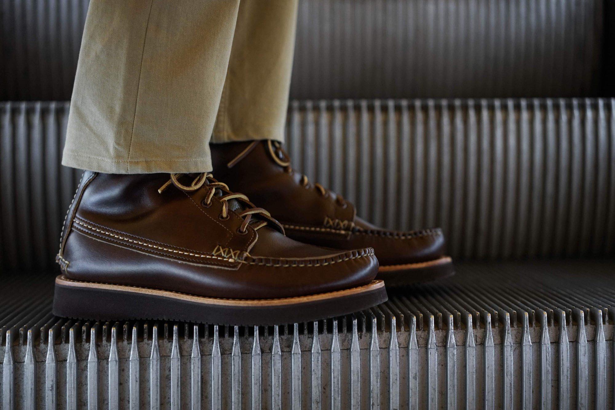 chaussure yuketen maine guide