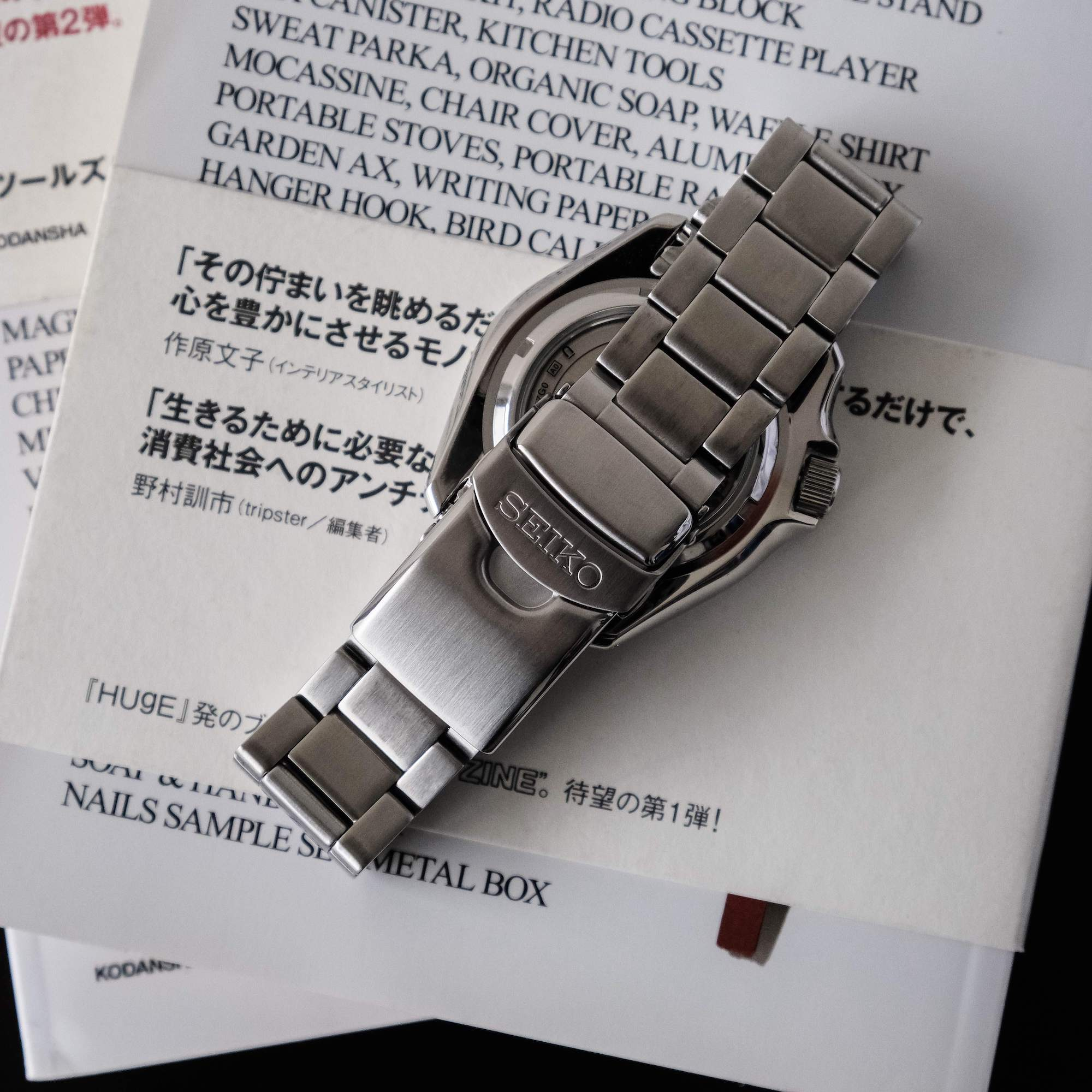 bracelet Seiko 5 sports SRPD61K1