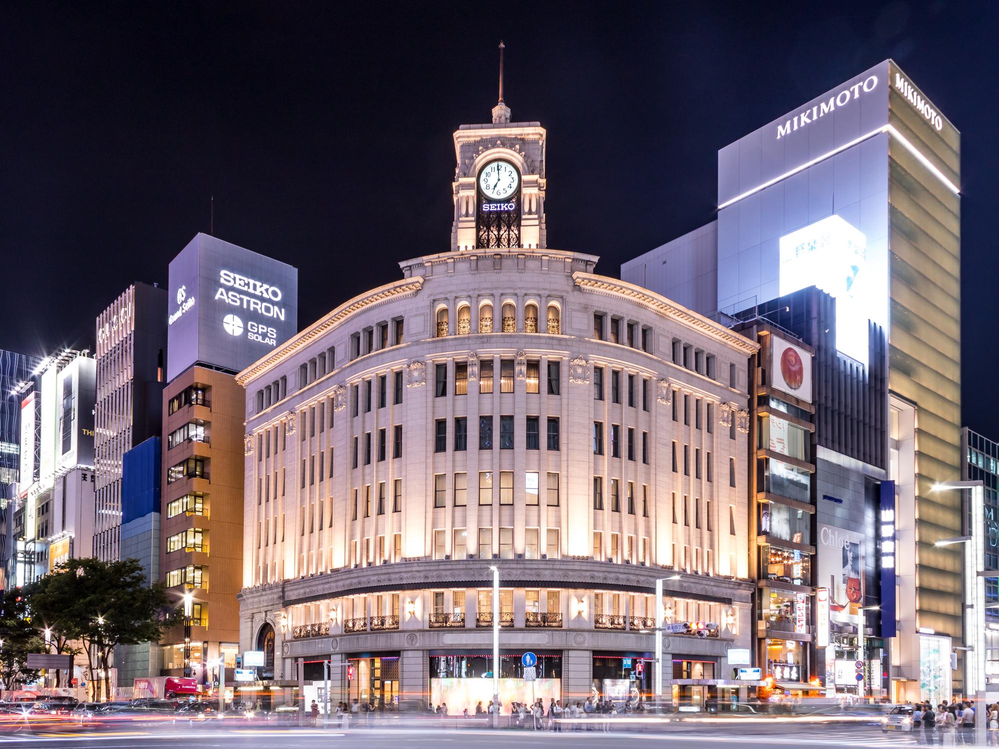 Seiko Ginza - Tokyo