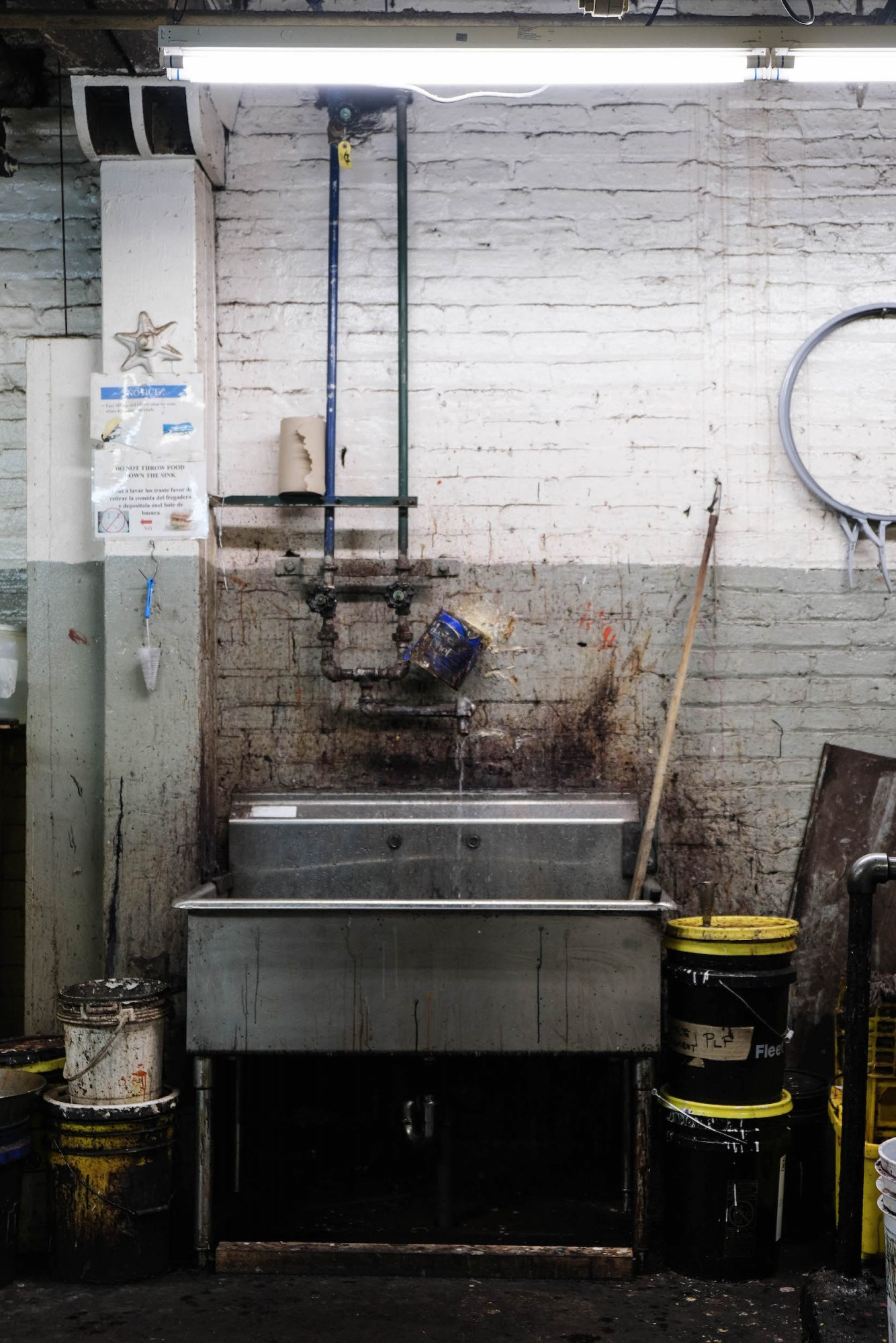 Visite Tannerie Horween